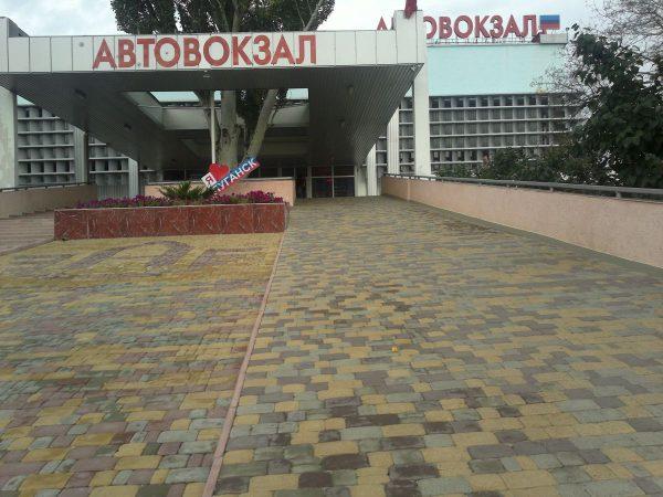 Пустые улицы иразрушенные здания: как сегодня выглядит Луганск