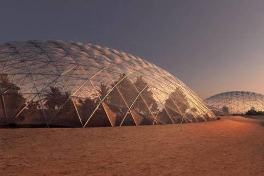 Концепт Марсіанського міста