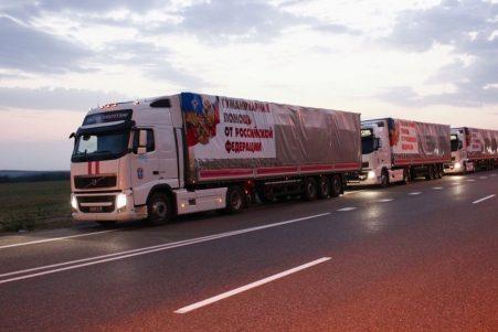 МЧС РФ отправит вДонбасс 400 тонн гумпомощи