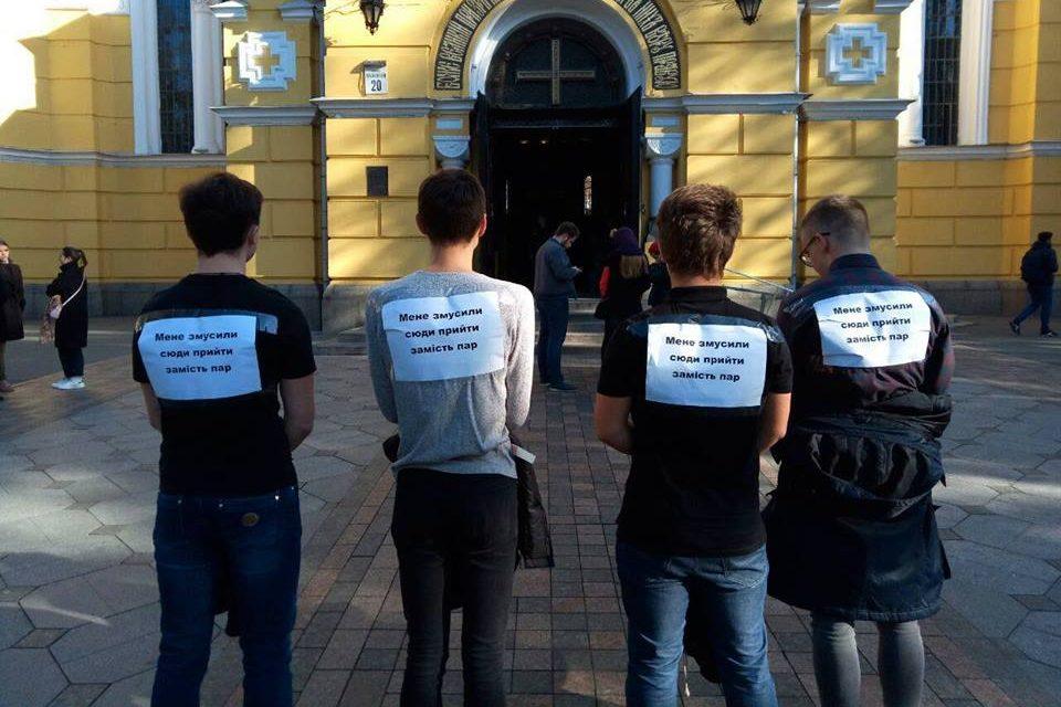 Киевских студентов вместо пар заставили идти молиться
