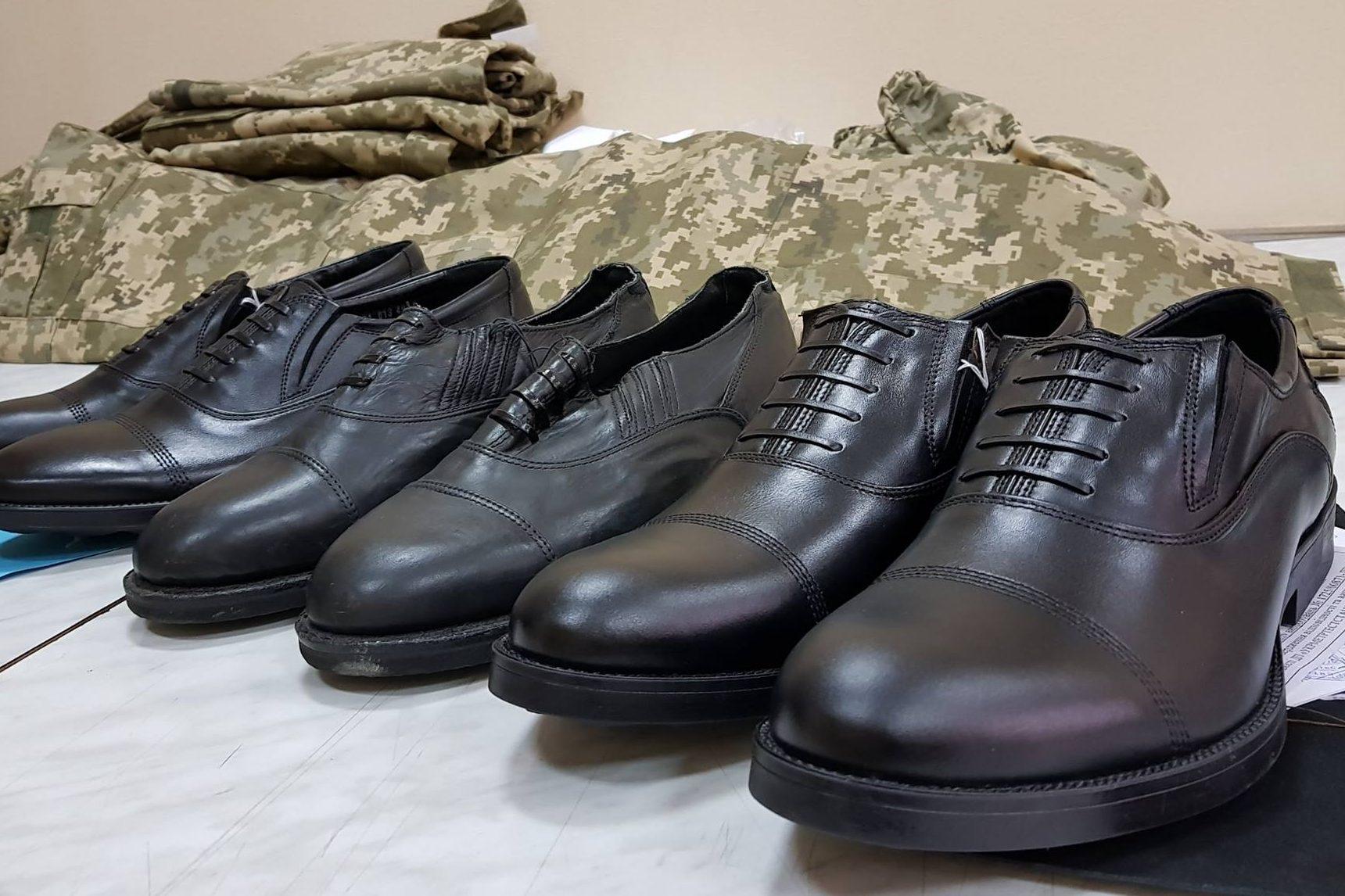 Туфлі для ЗСУ