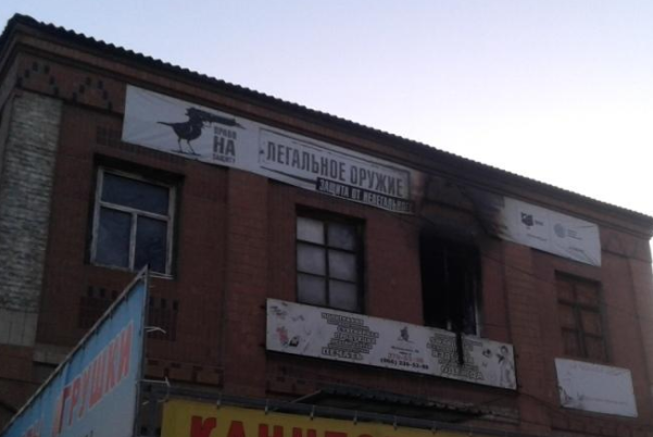 Пожежа у Запоріжжі