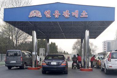 Продавать бензин