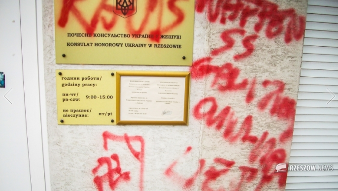 консульство України