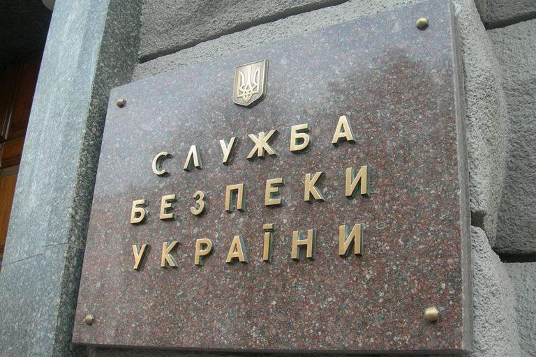 СБУ пропонує публічне обговорення законопроекту про обмеження візитів українських високопосадовців доРосії