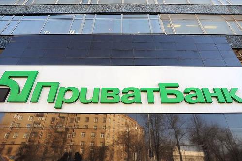 НБУ: Приватбанк продасть Буковель та інші активи