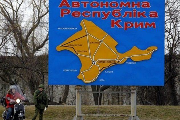 Закон о«деоккупации Донбасса» защитит убийц отГаагского трибунала