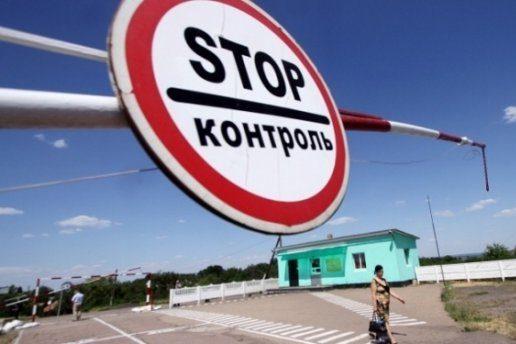 Депутати пропонують штрафувати Президента і міністрів завиїзд уРФ