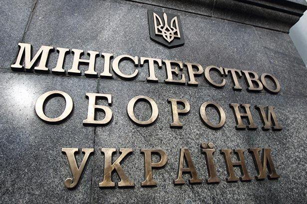 Схвачен замминистра обороны Украины