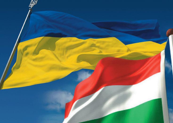 МЗС України направило ноту Угорщині через акцію «Самовизначення для Закарпаття»