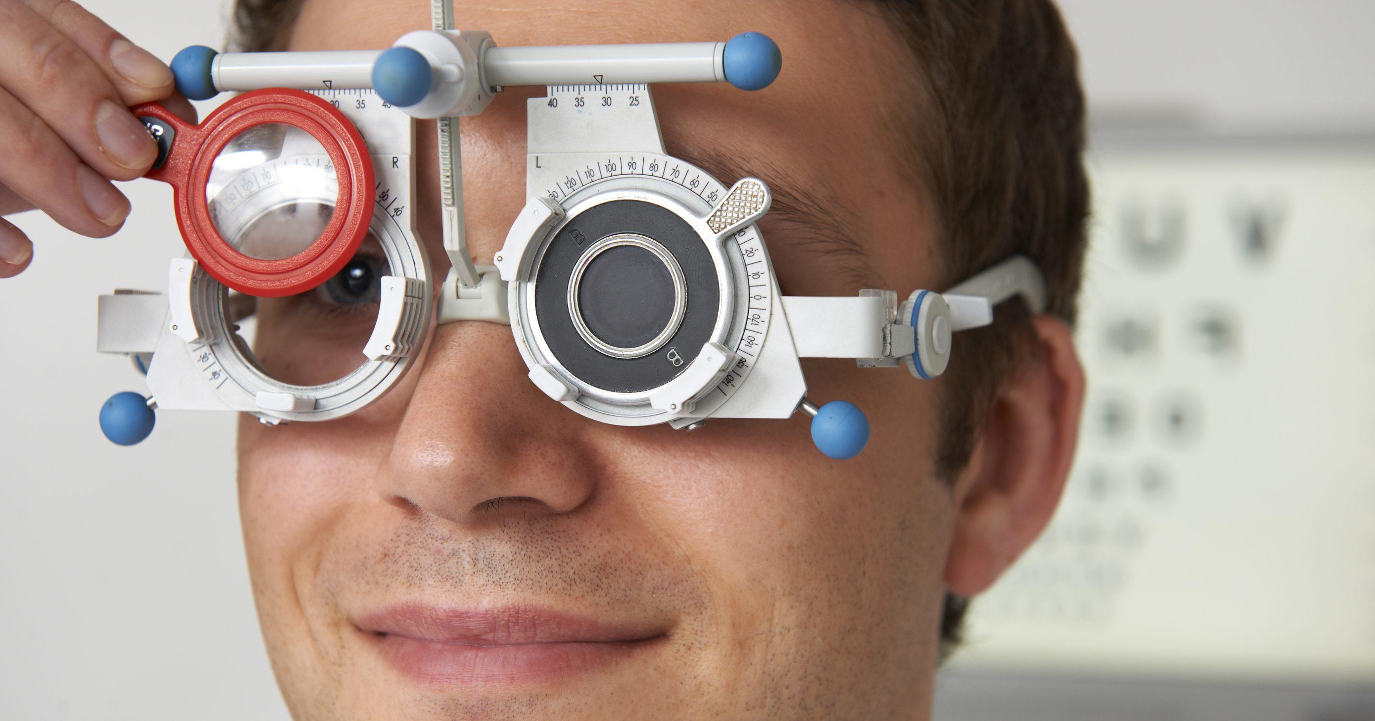 Як перевірити зір онлайн - перевірка зору в домашніх умовах c9a3d54e10950