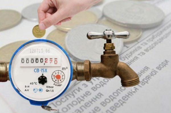 НКРЕКП понизила тарифи «Київенерго» нагарячу воду таопалення