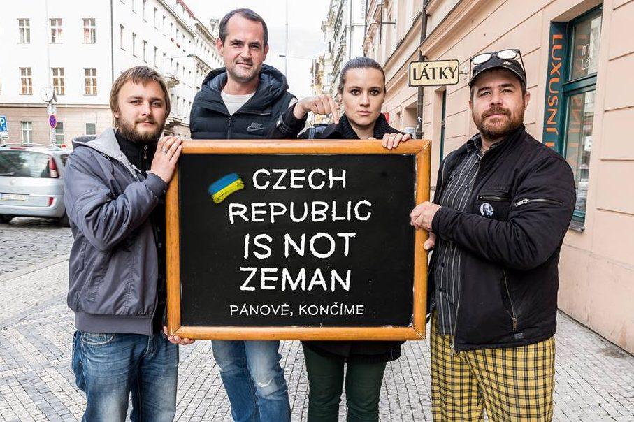 Флешмоб на підтримку України