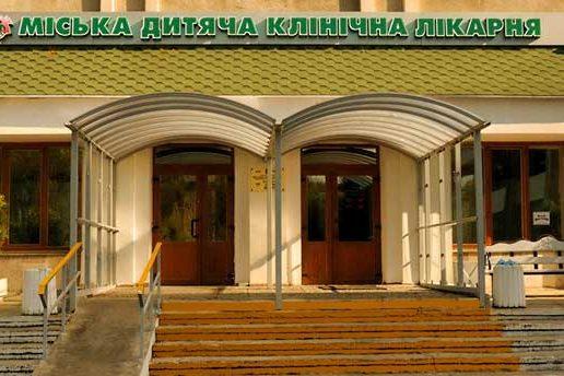 Пофакту погрома вдетской клинике Львова милиция открыла производство
