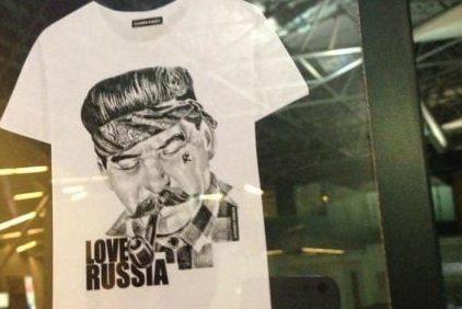 Футболка зі Сталіним