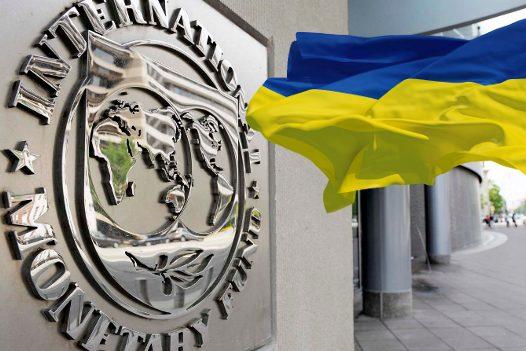 Картинки по запросу транш для україни