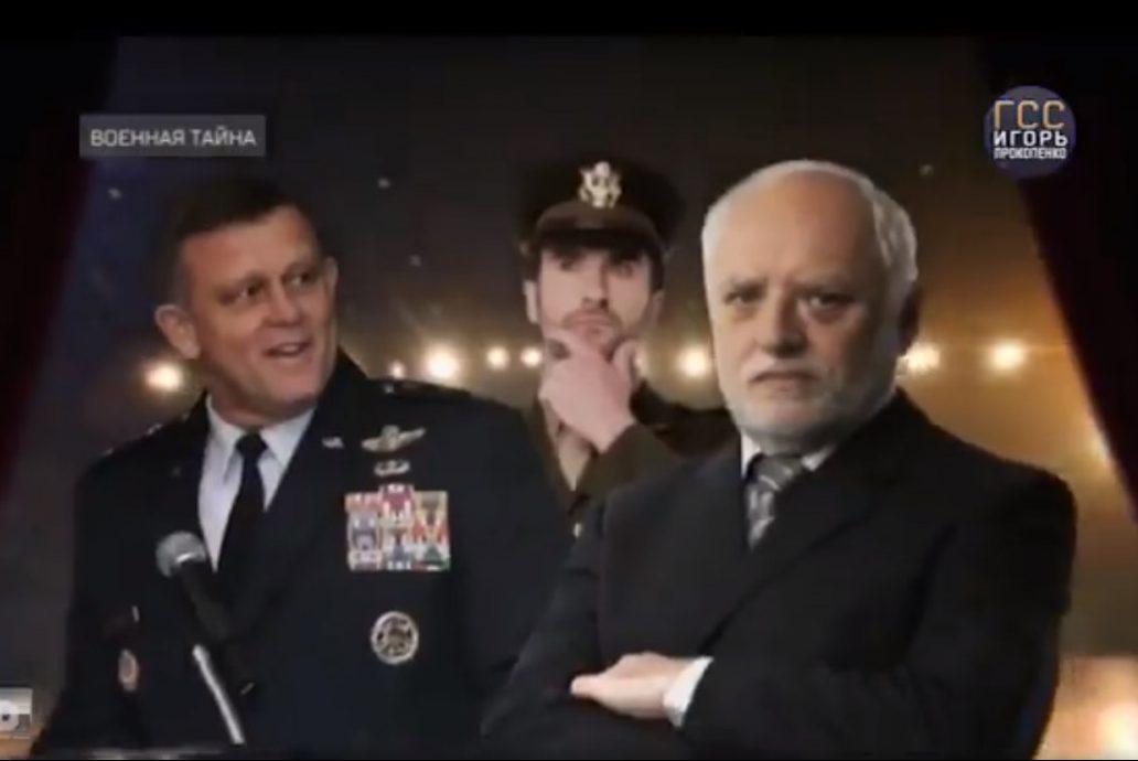 """Військові """"експерти"""""""