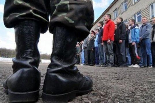 Российская Федерация нелегально отправляет призовников изоккупированного Крыма вСибирь