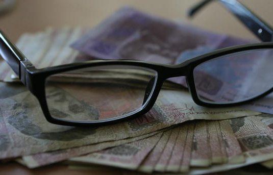 пенсия чернобыльцам