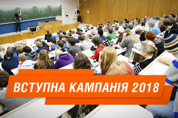 ВМинобразования определили даты приема заявлений в университеты в следующем году