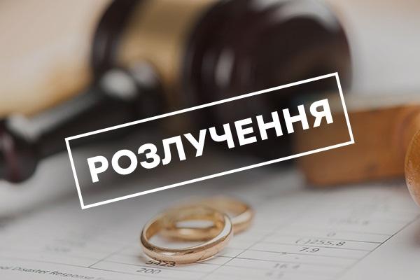 Развод из за секса семейный кодекс