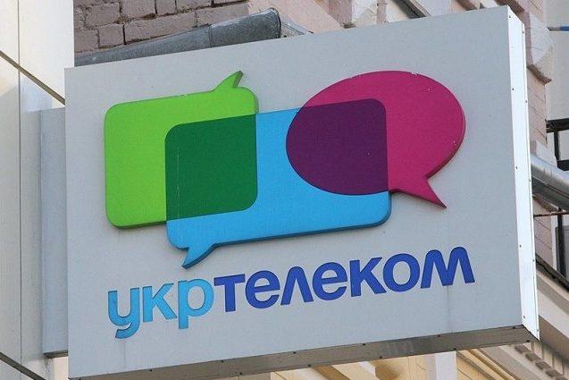 Зкомпанії Ахметова стягнуть 82 млн доларів пені за«Укртелеком»