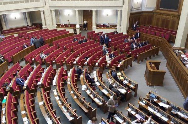 Верховна Рада ужовтні встановила антирекорд