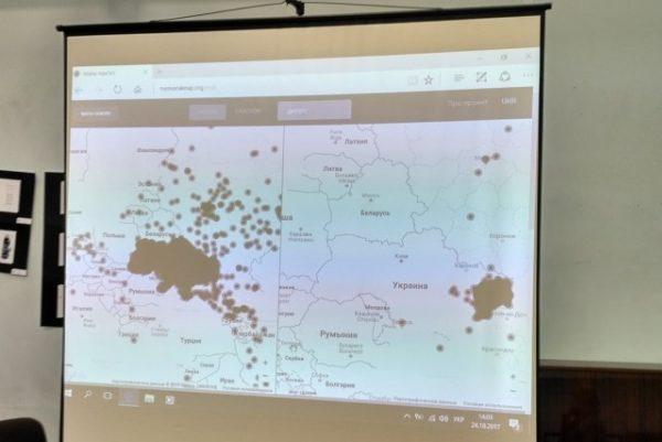 карта погибших в ато