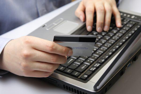 Оплата в інтернеті