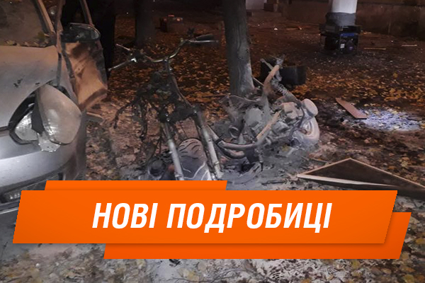 Мосийчук пояснил, почему взрывчатку заложили невего авто