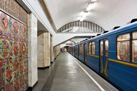 ВКиеве заминировали станцию метро