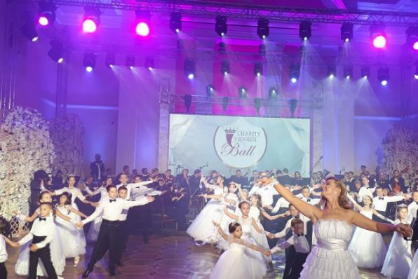 Віденський бал у Києві