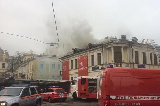УПушкінському музеї вцентрі Москви сталася пожежа, евакуйовано десятки людей— відео