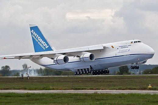 Билеты на самолет руслан билеты на самолет в ташкент из москвы цена
