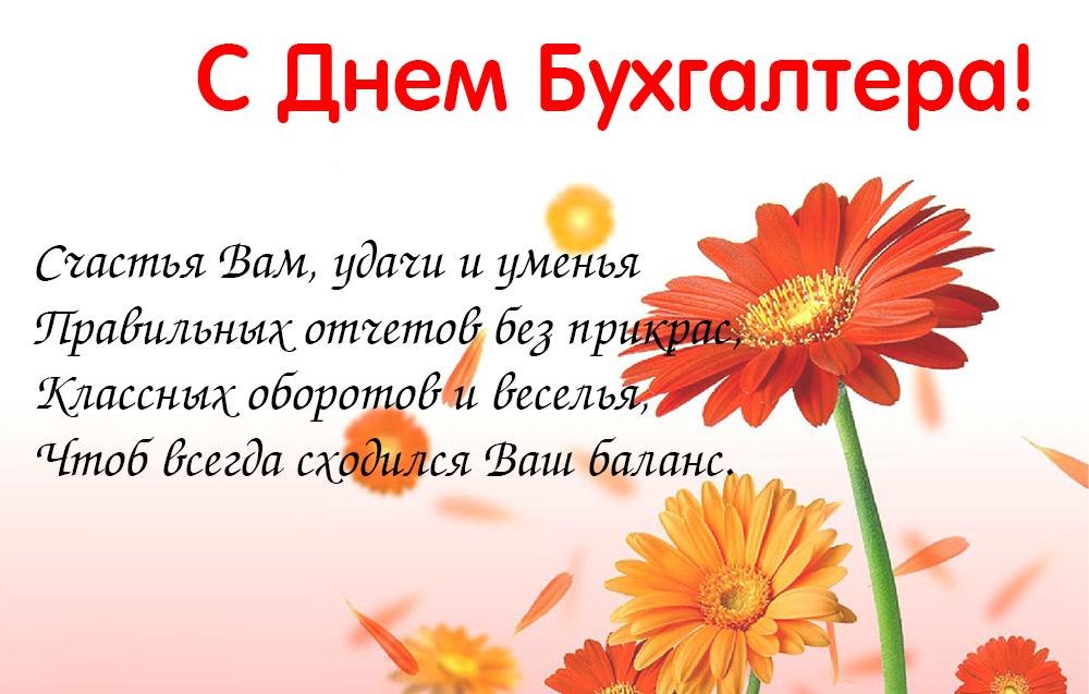 татьянин день поздравления прикольные открытки скачать бесплатно mp3