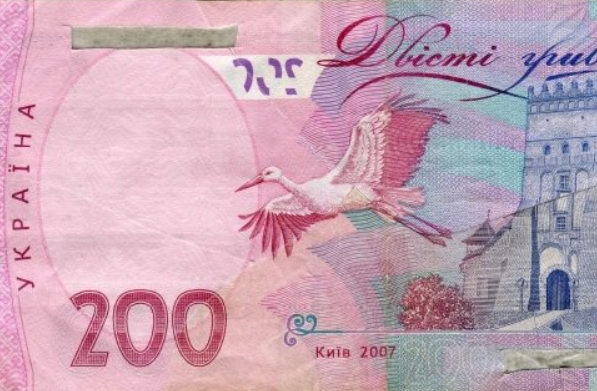 Вгосударстве Украина изоборота изымают банкноты в200 и500 грн
