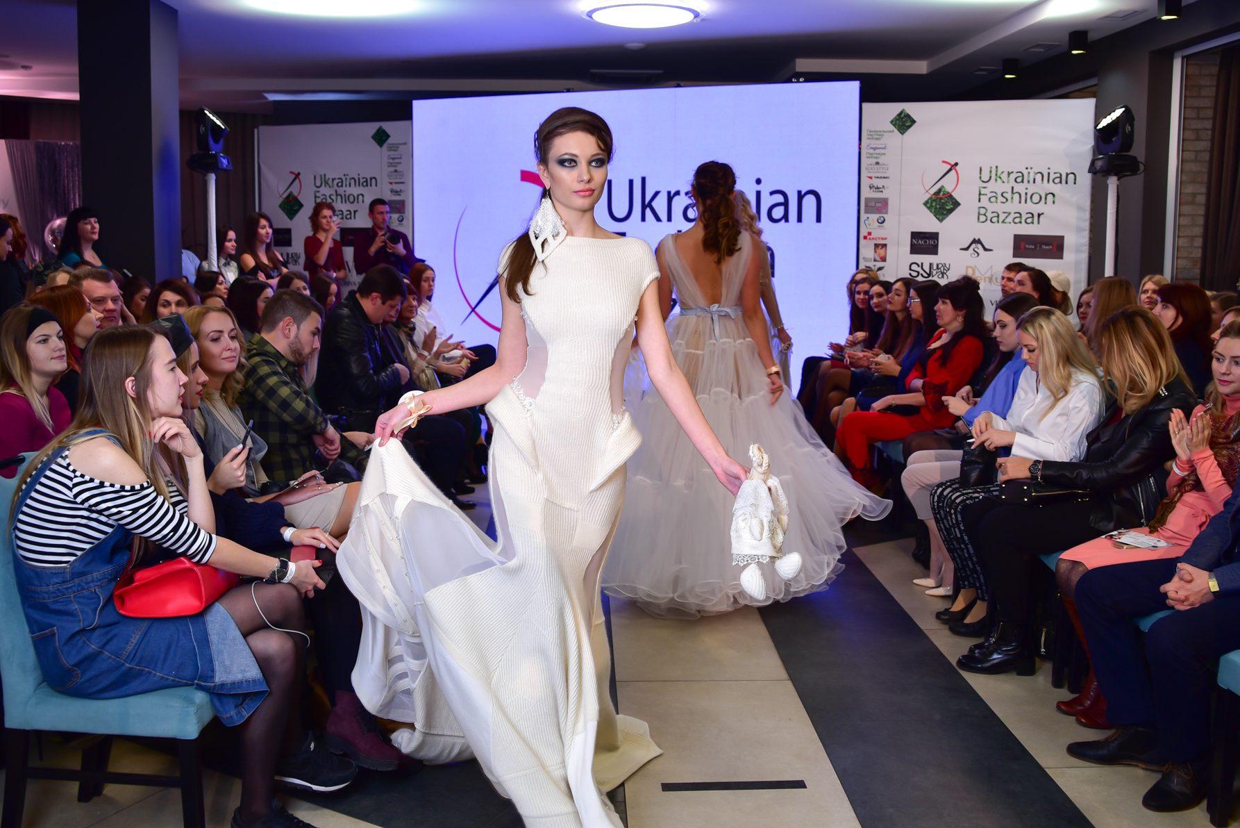 Ukraїnian Fashion Bazaar