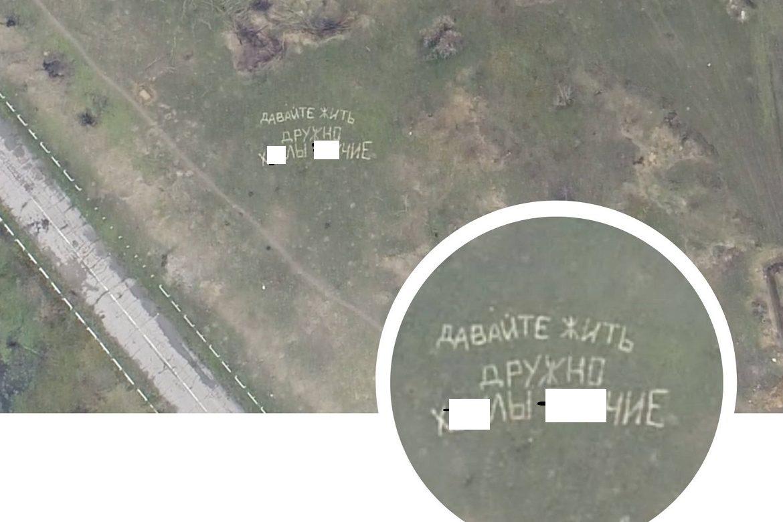 Появилось фото нежданной  надписи напозициях боевиков ЛНР— Всего 5  слов
