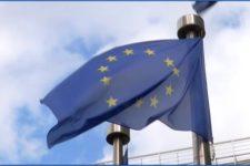 ЄС, європа