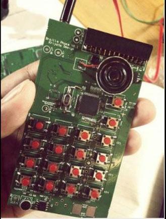 Смартфон для незрячих