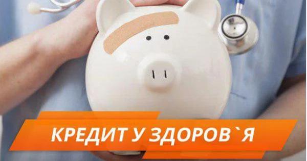 Медичне страхування в Україні: скільки коштує і навіщо потрібно