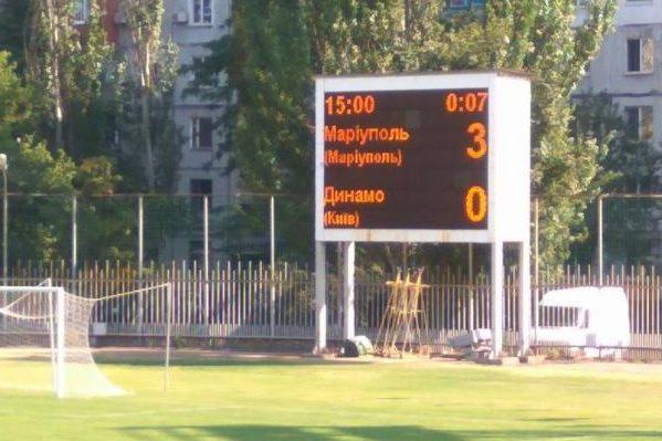 Вердикт поматчу «Маріуполь»— «Динамо» знову переноситься
