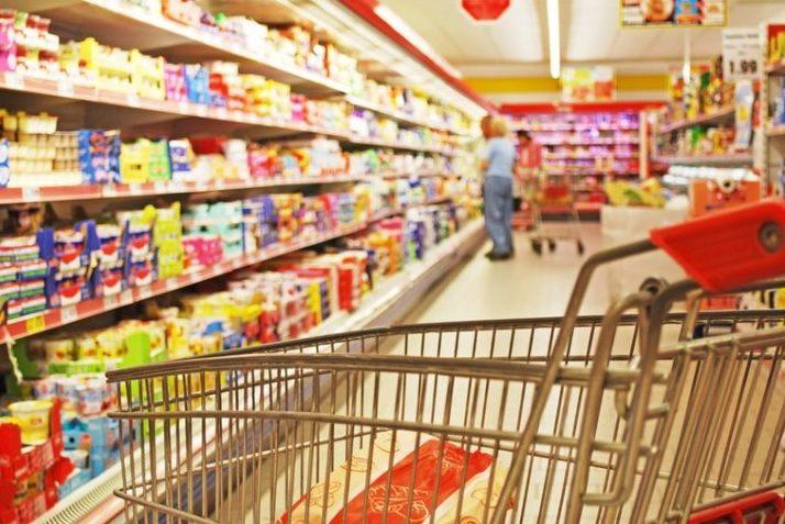 Супермаркет