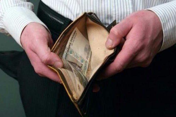 зарплаты в днр