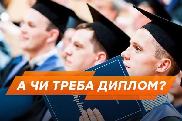 Ден студентов грузии секс видео