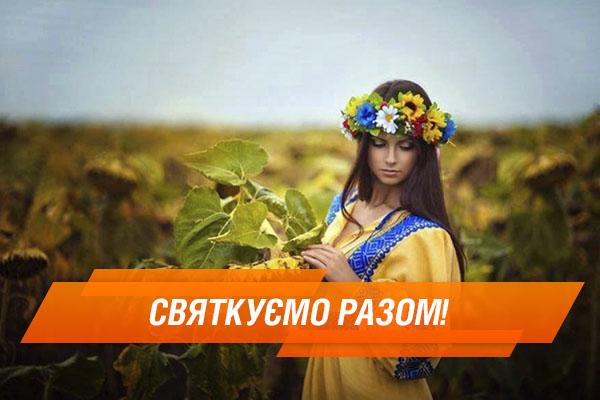 Картинки по запросу день вышиванки в украине 2018