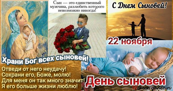 Все иконы божьей матери фото и название и значение январе