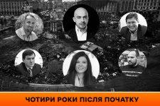 """Майдан, 4 года спустя: не """"сшили"""" страну и много ошибались – мнения"""