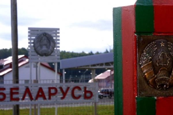 У Білорусі затримали трьох українців