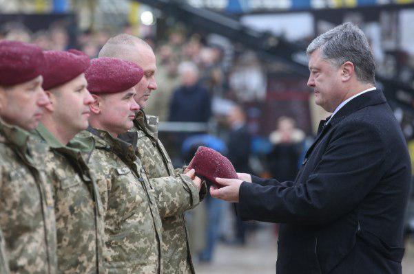 ВУкраїні святкують День десантно-штурмових військ [ Редактировать ]